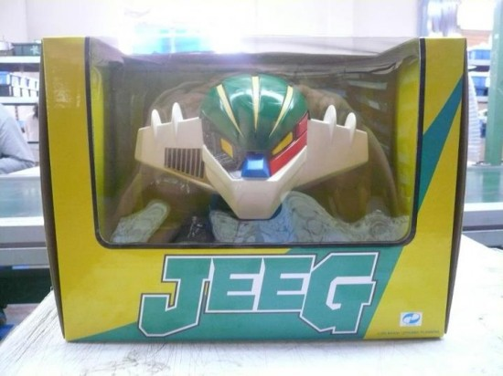 HL PRO HIGH DREAM JEEG COIN