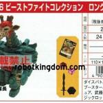 Beastformers, les dragonautes japonnais font également leur come back