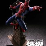 un Spider-Man version Revoltech