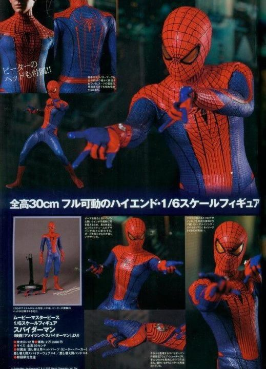The Amazing Spider-Man  By PLASTIC ENEMIES HOT TOYS