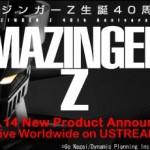 Bandai : annonce du nouveau Chogokin Mazinger Z
