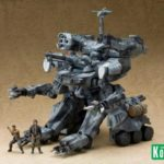 Kotobukiya signe un model kit Gunhed