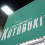 SDCC 2012 : le stand Kotobukiya