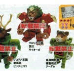 Beast Saga les Dragonautes version Takara en pré-commande