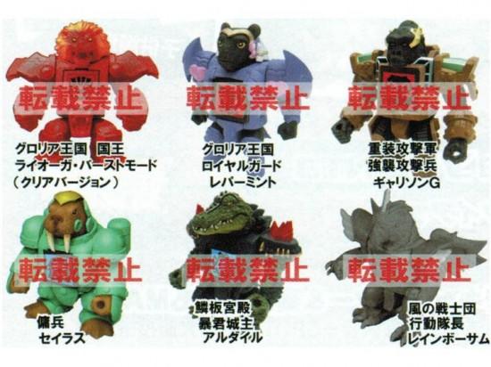 BS03 Random Booster Volume 01 Warriors of Land