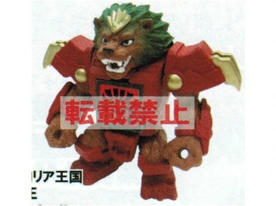 BS04 Raioga (Lion) drangonaute takara battle beast beastformers