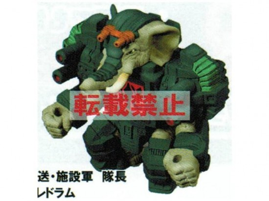 BS05 Eredoramu (Elephant) drangonaute takara battle beast beastformers
