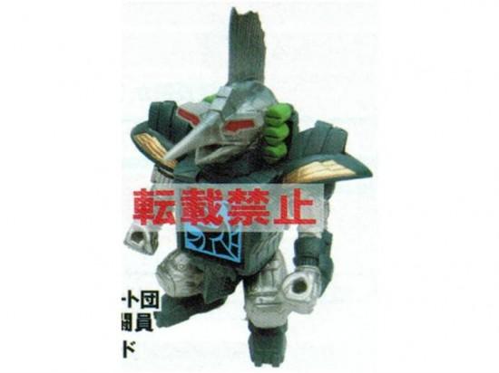BS07 Birusodo (espadon) drangonaute takara battle beast beastformers