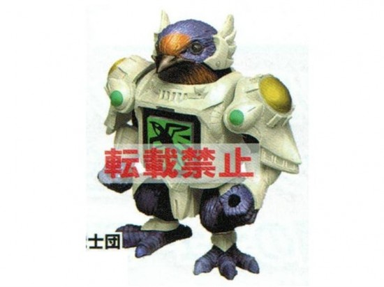 BS09 Bamed (oiseau) drangonaute takara battle beast beastformers