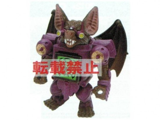 BS10 Moriku (chauce souris) drangonaute takara battle beast beastformers