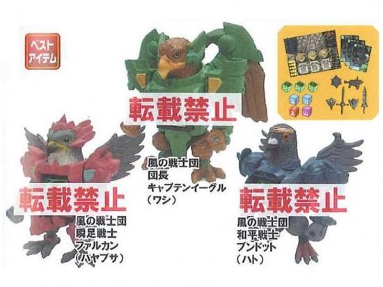 BS15 Starter Kingdom of Sky Deck Set  drangonaute takara battle beast beastformers