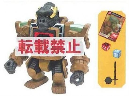 BS16 Gorilla (gorille) drangonaute takara battle beast beastformers