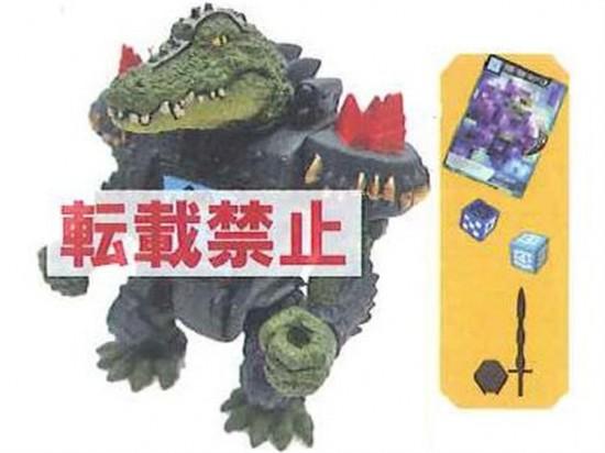 BS17 Crocodile drangonaute takara battle beast beastformers