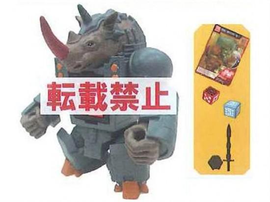 BS18 Rhinoceros drangonaute takara battle beast beastformers