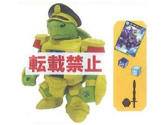 BS19 Turtle drangonaute takara battle beast beastformers