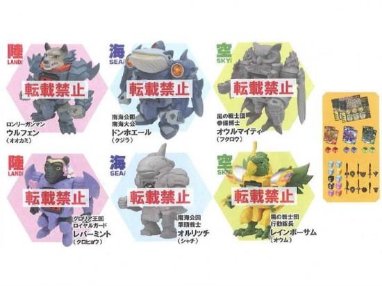 BS20 DX Starter Set battle beast takara beastformers