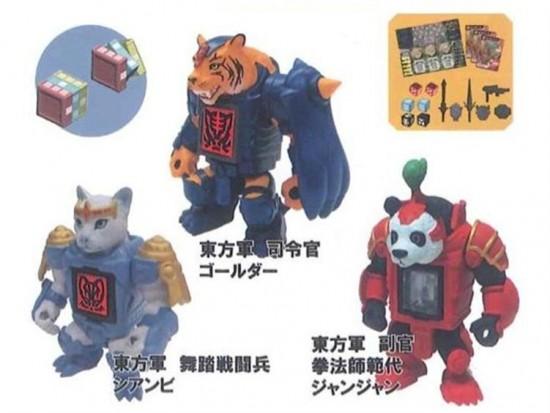 BS21 Starter Set drangonaute takara battle beast beastformers
