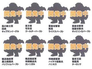BS22 Case of 24 Random Boosters Volume 02 drangonaute takara battle beast beastformers