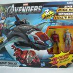 Marvel The Avengers Quinjet : une nouvelle version exclusive aux USA