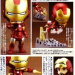 Nendoroid Iron Man Mark VII la version finalisée