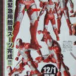 Iron Man Mark V arrive chez Revoltech