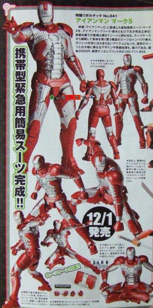 Revoltech Iron Man Mark V