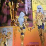 Aphrodite Chevalier d'Or des poissons en Myth Cloth Ex