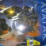 Mattel : Review du RDA Grinder vu dans Avatar