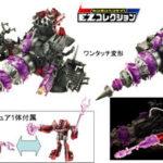 Review – Transformers Prime – Energon Driller