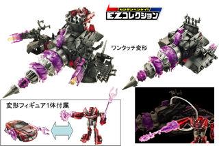 transformers energon driller
