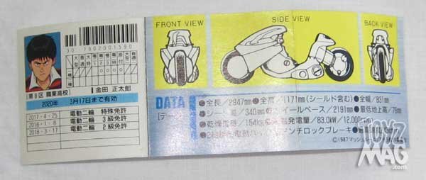 akira moto Kaneda Bandai 1988