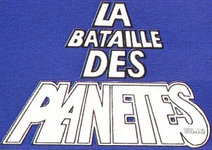 logo_batailledesplanetes