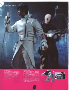 Preview Storm Shadow - Roadblock HT