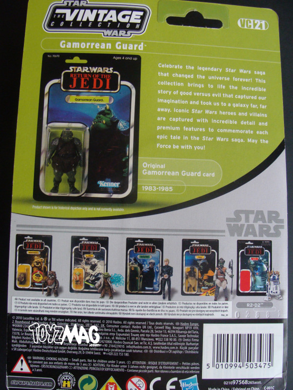 tvc star wars gamorrean guard 2