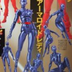 Figma  Lady (Armanoïde) – Space Adventure Cobra
