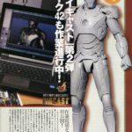 Iron Man 3, l'armure Mark 42 par Hot Toys