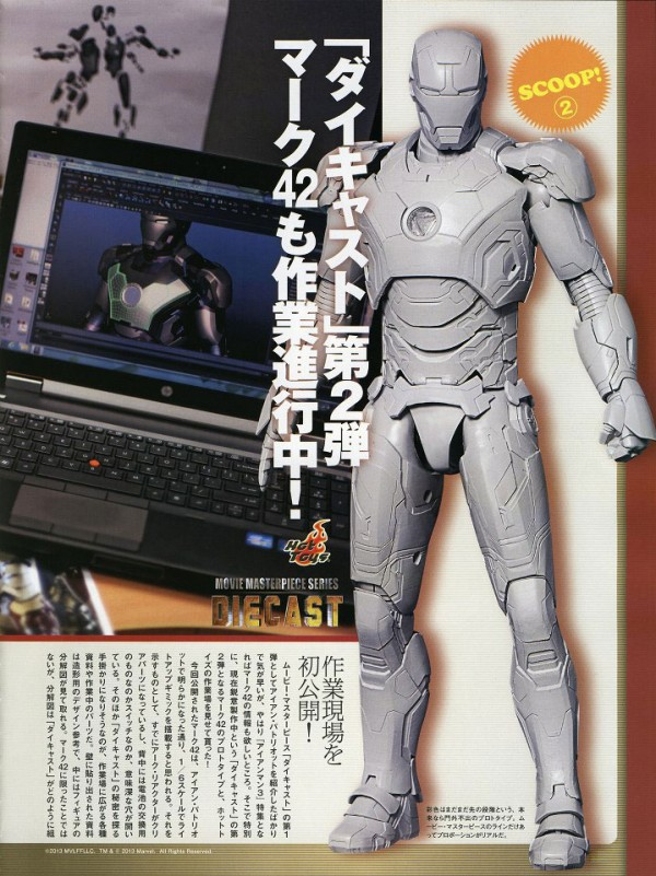 Iron man 3 mark42 Hot Toys
