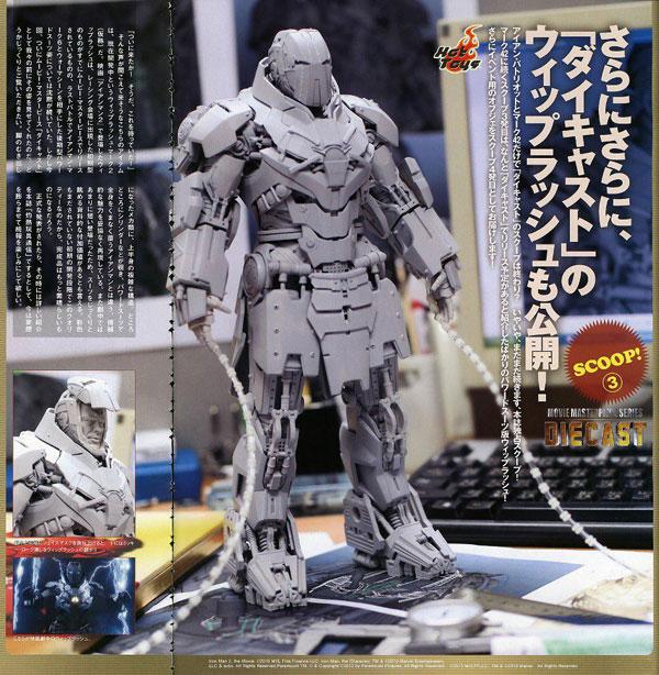 whisplash hot toys Iron Man 2