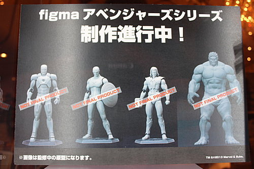 The avengers figma maxfactory