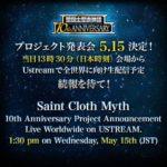 Tamashii Nation prépare les 10ans de la gamme Saint Seiya Myth Cloth