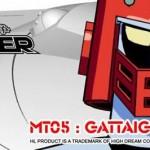 Gattaiger le premier visuel de HL Pro