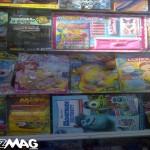 IMG-20130720-00456