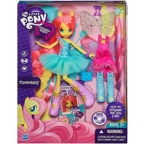 MLP Poupee Equestria Girls Deluxe Raimbow Dash