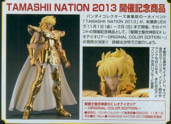 saintseiya-MythclothExOCE-lion-Gold (3)