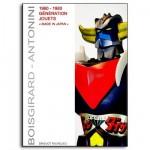 Le catalogue de la vente Génération 60-80 : MADE IN JAPAN est disponible