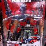Transformers du nouveau en magasin