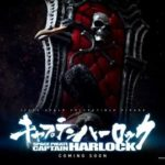 Captain Harlock : Hot Toys annonce une fig Albator