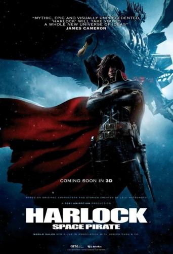 Space Pirate Captain Harlock 3D