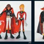 Made In Japan : Capitain Flam, Ulysse 31, Inspecteur Gadget ... les jouets