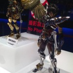 Film Saint Seiya : La Légende du Sanctuaire, les jouets Bandai